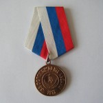 Imperial russian white army medal FOR THE LIBERATION OF THE KUBAN 2 DEGRE 1