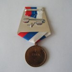 Imperial russian white army medal FOR THE LIBERATION OF THE KUBAN 2 DEGRE 2