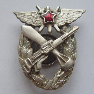 Soviet russian badge SIGN OF THE END OF THE 3RD MILITARY SCHOOL OF AIR FORCE PILOT 1