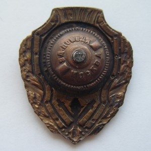 Soviet russian breastplat badge EXCELLENT FIREMAN COPY 2