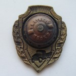 Soviet russian breastplate badge EXCELLENT DRIVER 2