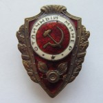 Soviet russian breastplate badge EXCELLENT MINER 1