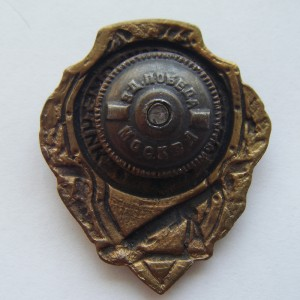 Soviet russian breastplate badge EXCELLENT MORTARMAN 2