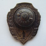 Soviet russian breastplate badge EXCELLENT OF AIR DEFENCE 2
