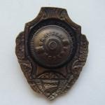 Soviet russian breastplate badge EXCELLENT ROAD BUILDER 2