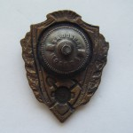 Soviet russian breastplate badge EXCELLENT SAPPER 2