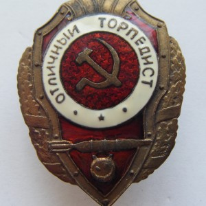 Soviet russian breastplate badge EXCELLENT TORPEDOMAN 1
