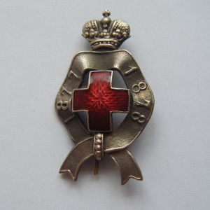 Imperial russian SIGN OF THE RED CROSS FOR RUSSIAN-TURKISH WAR 1877-1878 1
