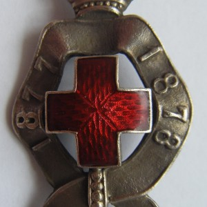 Imperial russian SIGN OF THE RED CROSS FOR RUSSIAN-TURKISH WAR 1877-1878 2