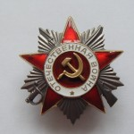 Soviet russian award ORDER OF GREAT PATRIOTIC WAR 2 DEGREE 1