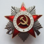 Soviet russian award ORDER OF GREAT PATRIOTIC WAR 2 DEGREE 2