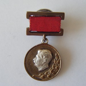 Soviet russian badge LAUREATE OF STALIN PREMIUM 2 DEGREE 1951 1