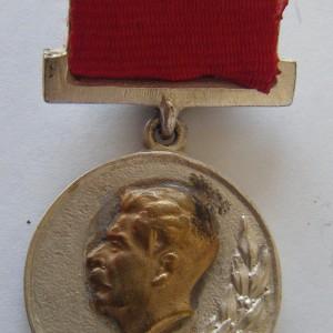 Soviet russian badge LAUREATE OF STALIN PREMIUM 2 DEGREE 1951 3