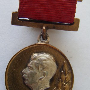 Soviet russian badge LAUREATE OF STALIN PREMIUM 2 DEGREE 1951 3