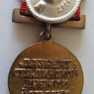 Soviet russian badge LAUREATE OF STALIN PREMIUM 2 DEGREE 1951 4