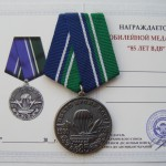 Ukrainian medal 85 YEARS OF THE AIRBORNE TROOPS. VDV 1