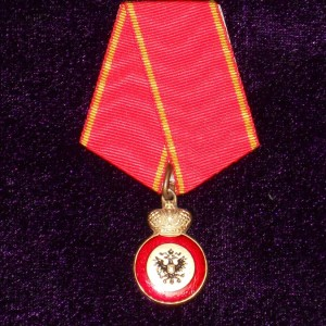 Imperial russian medal INSIGNIA OF THE ORDER OF ST. ANNA TO THE GENTILES 1844. COPY 1