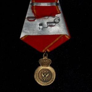 Imperial russian medal INSIGNIA OF THE ORDER OF ST. ANNA TO THE GENTILES 1844. COPY 2