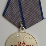 Postsoviet russian medal FOR COURAGE 1991 (2)