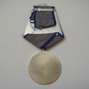 Postsoviet russian medal FOR COURAGE 1991 3