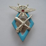 Soviet  russian badge SIGN 9 MILITARY SCHOOL PILOTS OF VVS RKKA 1
