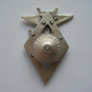 Soviet  russian badge SIGN 9 MILITARY SCHOOL PILOTS OF VVS RKKA 3