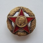 Soviet russian badge SIGN OF CHEKA. DZERZHINSKY.VCHK GPU 1