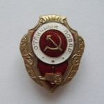 Soviet russian breastplate badge EXCELLENT COOK 1