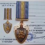 Ukrainian award Ministering to God and Ukraine For clerics and laymen with document 3